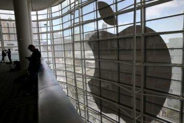 IBM y Apple crean alianza