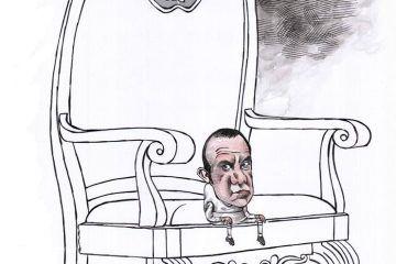 OMAR: Ahora si me chingue #caricatura