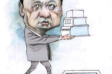 OMAR: Por el caño #caricatura