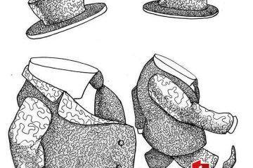 LUY: Invisivilidad #caricatura
