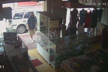 Ladron captado en videograbación, si lo identifica denuncielo